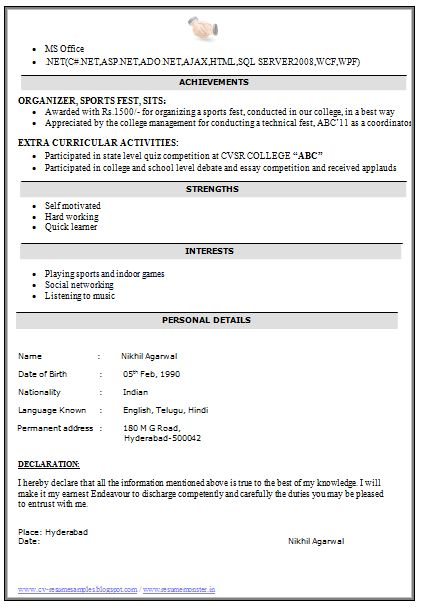 B Tech Ece Resume Download 2