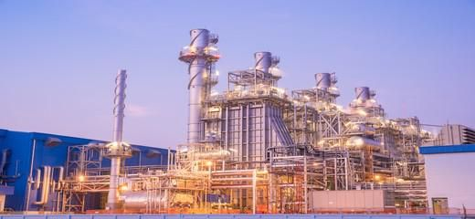 Global Advanced Distribution Automation (ADA) Market Research Report 2019 - 24 Market Reports | Twilight photos, Plant powered, Power plant