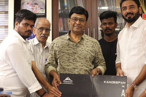 Director Bhagyaraja Launched Oviya Movie Teaser