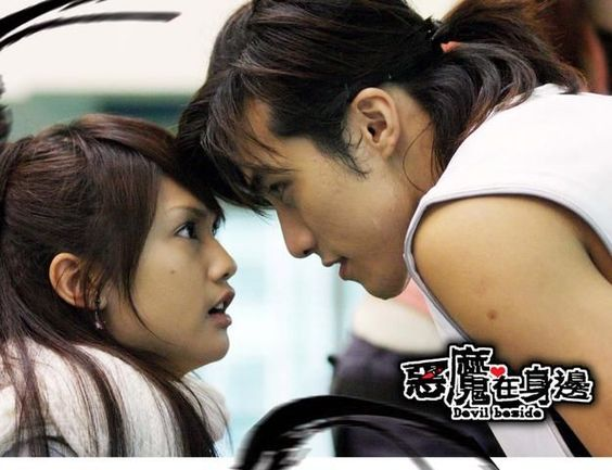 Devil beside you rainie