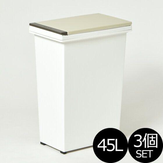 楽天市場 ゴミ箱 おしゃれ ふた付き 分別 キッチン ダストボックス