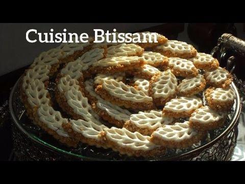 صابلي السبولة بالحامض و البافو Sable Aux Gout Citron Et Pavot Lemon Poppy Cookies Youtube Food Desserts Pie