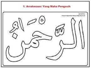 Mewarnai Gambar Kaligrafi Asmaul Husna Dengan Gambar Kaligrafi
