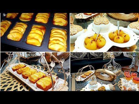 تخزين التفاح وتحضير كيكات بالتفاح والكريمة روووعة وزن الريشة دايما من مطبخ لجين Youtube Food Breakfast Waffles