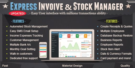 Express Invoice with Stock \ Account Solutions  Express Invoice - create receipts free