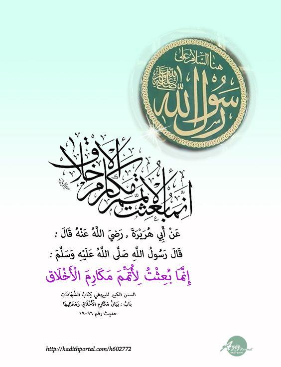 Pin By Nawroz Ali On آيات قرآنية Quran Islam Person