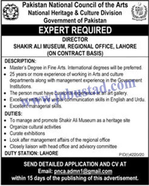 Pnca Jobs 2021 Pakistan National Council Of Arts Jobs In Lahore 2021 In 2021 Jobs In Lahore Jobs In Art Newspaper Jobs