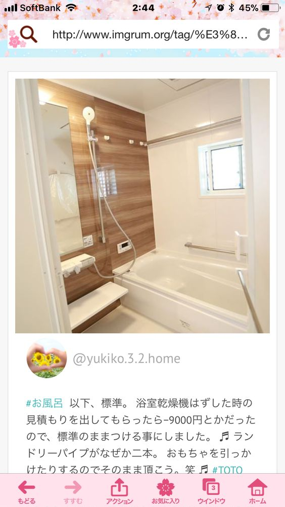 バスルーム おしゃれまとめの人気アイデア Pinterest 順子 バスルーム
