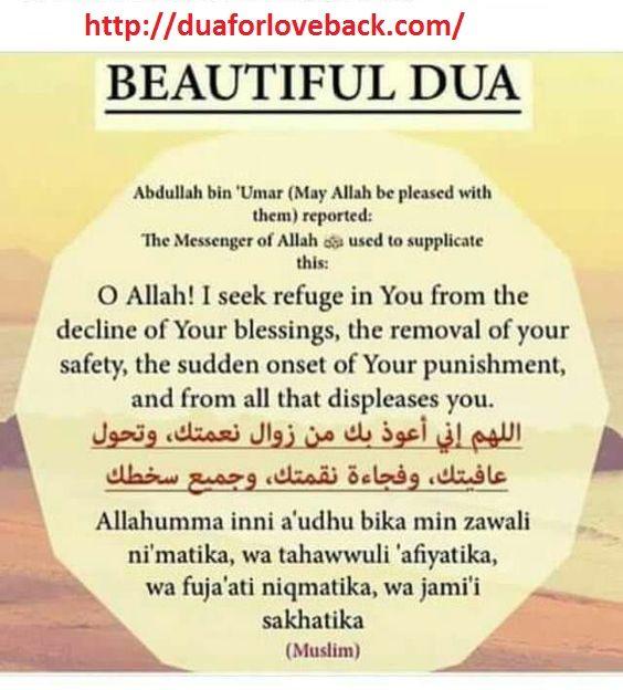 Beautiful Dua To Make Everything Alright Beautiful Dua Islam Islamic Allah Dua For Love Beautiful Dua Morning Dua
