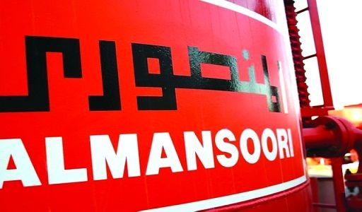 شركة المنصورى لخدمات حقول النفط سلطنة ع مان وظيفة شاغرة Motor Oil Oils Canning