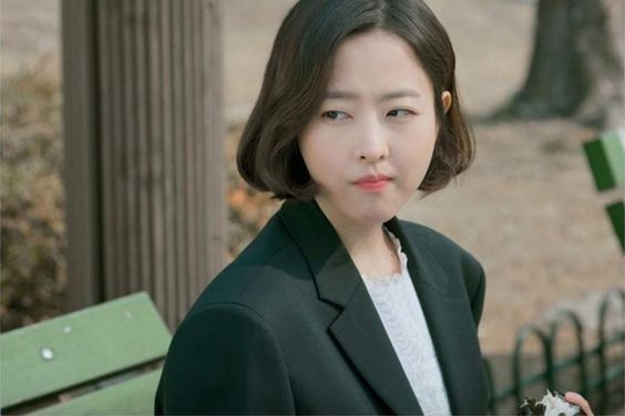 "Park Bo Young Turns Into A Feisty Prosecutor For Upcoming Fantasy Drama ""Abyss"""
