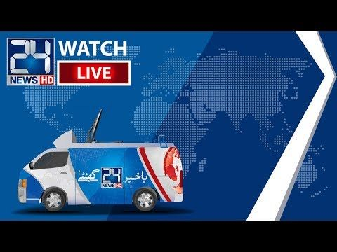Watch 24 news channel live streaming. 24 News HD is an Urdu language  current affairs news television channel of P… | Pakistan news today, Live  tv streaming, Live tv