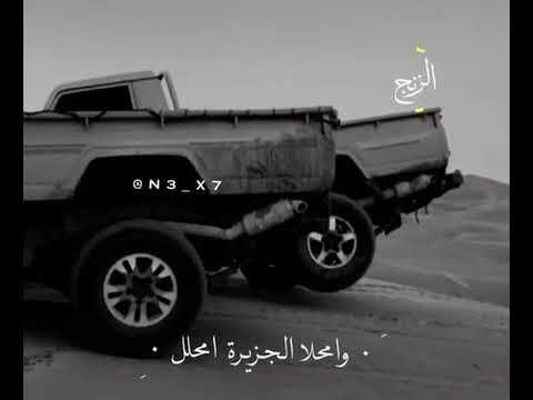 دبكة يمكحل على الحصاد امكحل Toy Car Car Suv Car