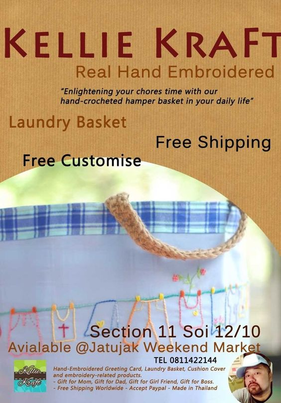 Hand Craft Poster