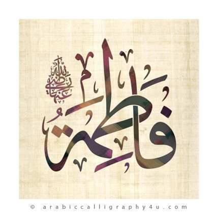 Arabic Calligraphy For You 01 Arabian Nights Pinterest