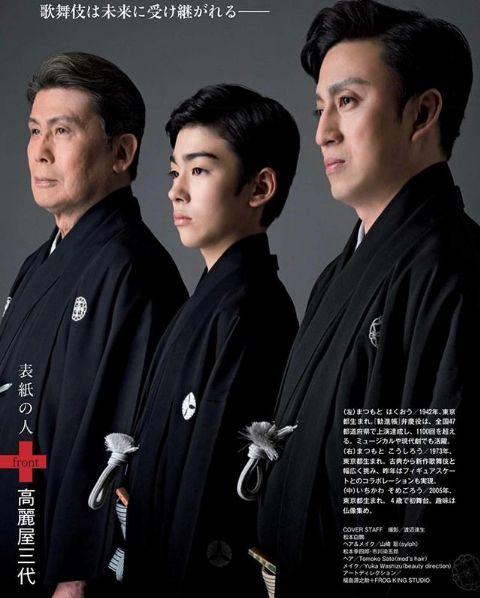 高麗屋三代の立ち姿をビシッと決める八代目市川染五郎のかっこいい画像