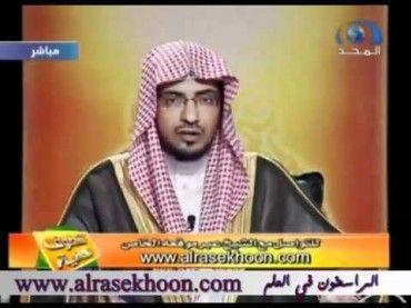 لحظة تدشين موقع الشيخ صالح المغامسي موقع الراسخون في العلم