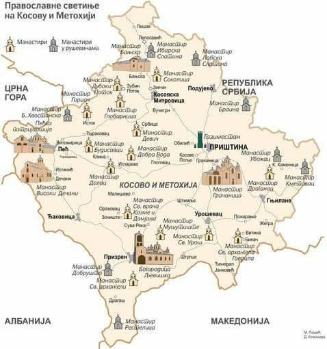 Pravoslavni Manastiri I Crkve Na Kosovu Mapa Srpskih Svetinja