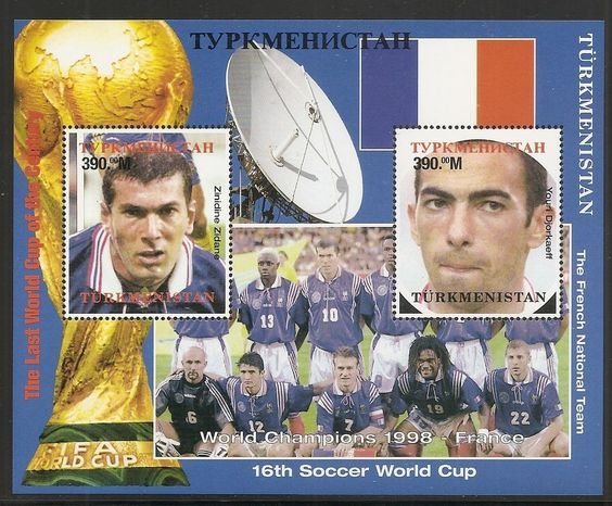 Turkmenistan Unlisted 1998 World Cup French Team s.s. MNH...