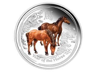 1oz silver proof coloured coin the year of the horse is the seventh animal in the 12 year cycle. Black Bedroom Furniture Sets. Home Design Ideas