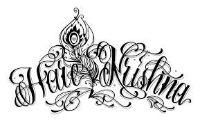 hare krishna tattoo designs google search tattoos pinterest krishna search and hare krishna. Black Bedroom Furniture Sets. Home Design Ideas