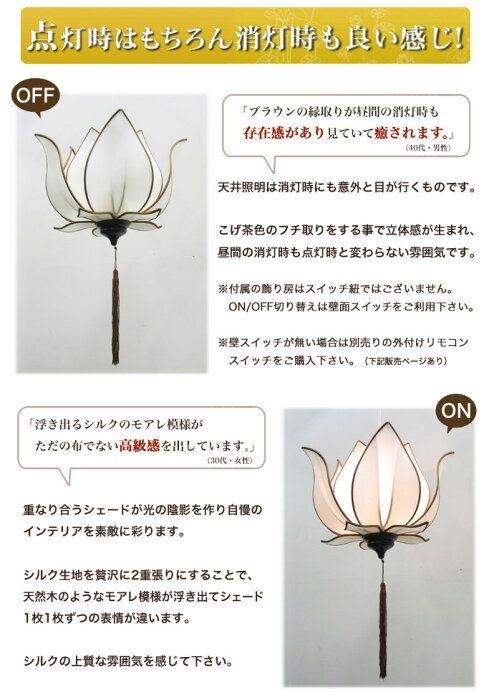 楽天市場 ロータスフラワーl ペンダントライト アジアン 照明