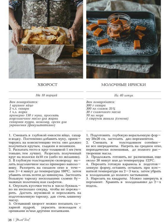 #ClippedOnIssuu from Honest food 02