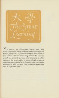 Jeanyee Wong, calligraphy for The Philosophy of Confucius, by  James Legge,  Peter Pauper Press, 1953