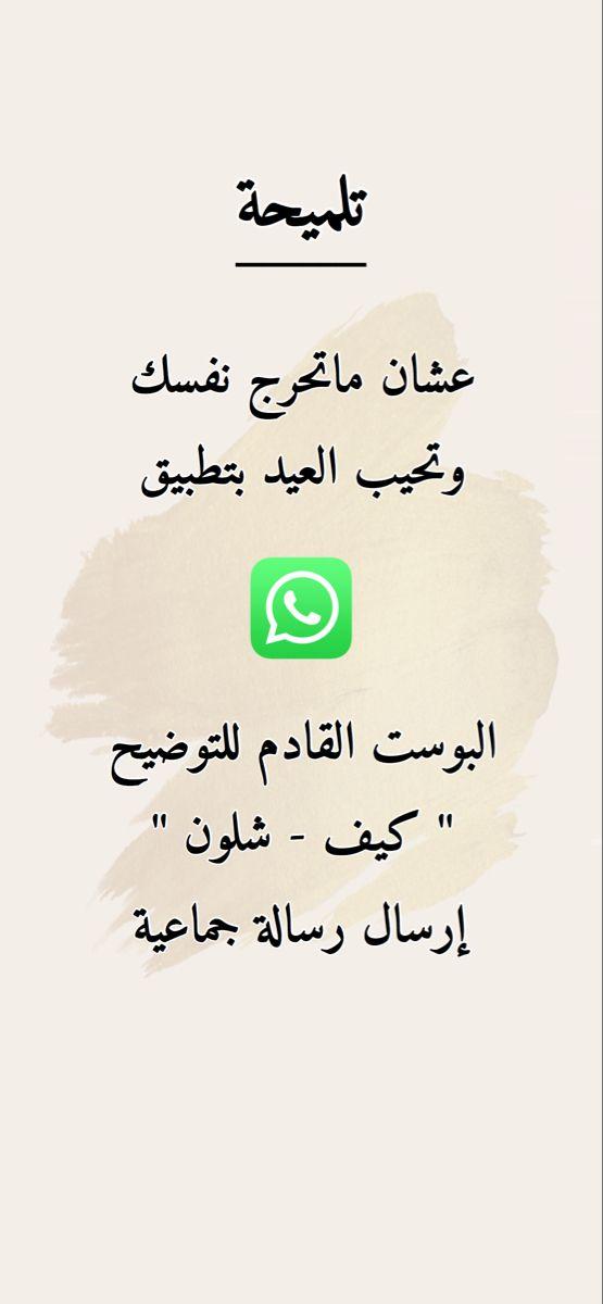 السعوديه الخليج رمضان الشرق الأوسط سناب كويت Whatsapp تطبيق واتساب تصميم شعار دعاء In 2020 Incoming Call Screenshot Snapchat Incoming Call
