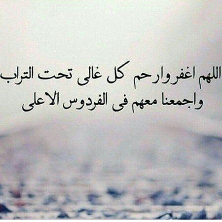 صور ادعية مصورة اسلامية جميلة رمزيات دعاء ميكساتك Arabic Words Words Arabic