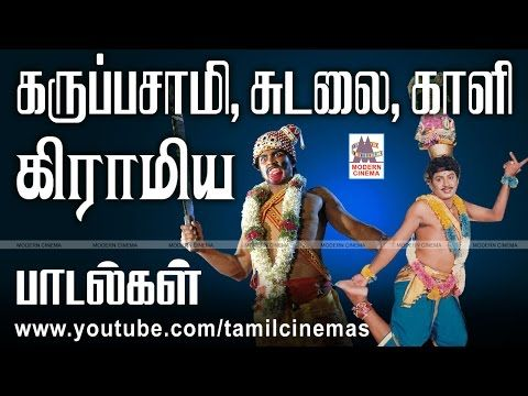 Bhakthi Songs Youtube Old Song Download Audio Songs Free Download 80s Music Playlist