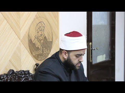 مجلس فقه العبادات دفعة رمضان 2020 Youtube Baseball Hats Youtube Hats