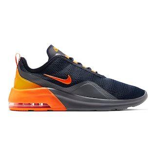 Nike Air Max Motion 2 Men Running Shoes