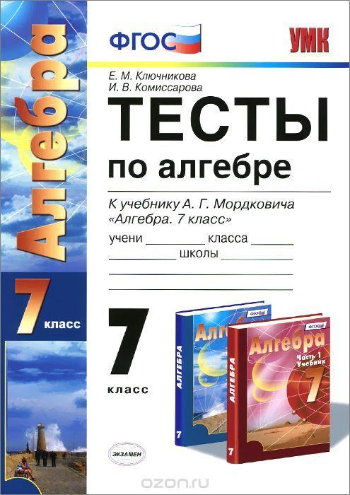 Ответы на книгу свидерская истории украины 7 класс