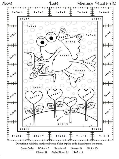 Math Addition Coloring Worksheets Second Grade Here You Can Find More Pictures For Coloring And Addition Math Coloring Math Coloring Worksheets Math Worksheets Addition color worksheets for second