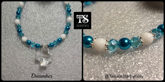 December.  Gorgeous bracelet inspired by Sagittarius, created using Turquoise Chinese crystal, pearl beads, white quartz and a Swarovski crystal cross.