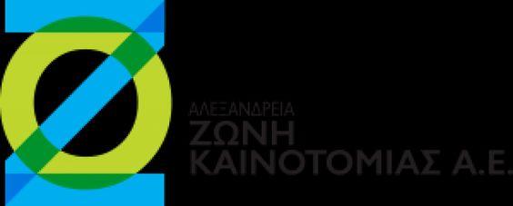 Χριστουγεννιάτικο πάρτι με επιχειρηματικές συμβουλές και εκπλήξεις διοργανώνει η Ζώνη Καινοτομίας Θεσσαλονίκης