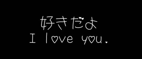 Image via We Heart It https://weheartit.com/entry/28331068/via/4605267 #anime #asian #b&w #bandw #black #black&white #blackandwhite #figures #heart #hug #i #iloveu #ILoveYou #illustration #japanese #kiss #korean #love #lovequote #loveyou #monochrome #notes #Otaku #quote #text #u #white #words #you #japaneselanguage
