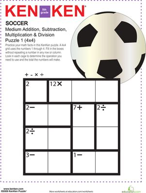 math worksheet : soccer kenken® puzzle  worksheets puzzles and multiplication  : Division Puzzle Worksheets