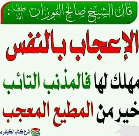 Pin By يحيى تركو On 1 النفس وأنواعها Calligraphy Arabic Calligraphy