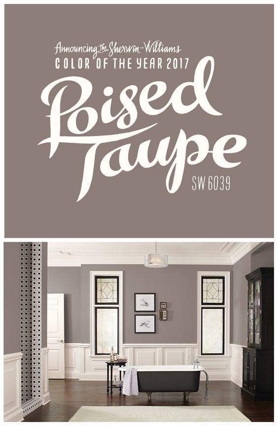 We're thrilled about our 2017 Color of the Year: Poised Taupe SW 6039. This timeless neutral strikes an effortless balance between warm brown and cool gray, providing a space where both modern and classic palettes can coordinate to stunning effect. Discover endless inspiration with Poised Taupe 2017.
