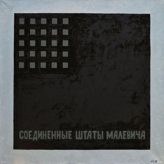 Дамир Муратов | ГАЛЕРЕЯ 11.12