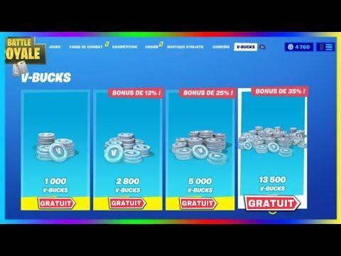 Glitch Avoir Des V Bucks Gratuits A L Infinie Sur Fortnite Battle Royale Youtube Code De Triche Glitch Fortnite