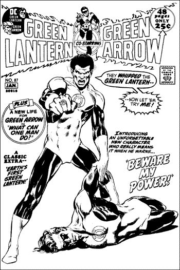 Green Lantern #87 - rejected cover