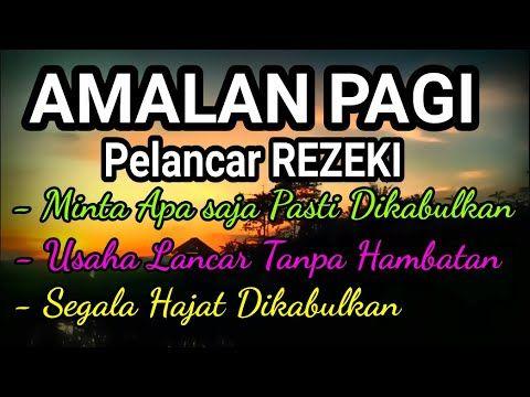 Baca Setelah Bangun Tidur Insya Allah Rezeki Lancar Dan Segala Hajat Aka Doa