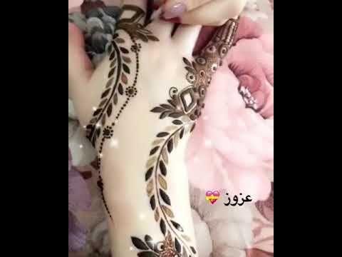 جديد نقوش الحناء Youtube Mehndi Designs Wedding Mehndi Designs Wedding Mehndi