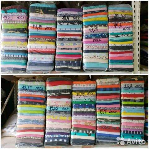 Остатки тканей купить мебельные ткани барнаул