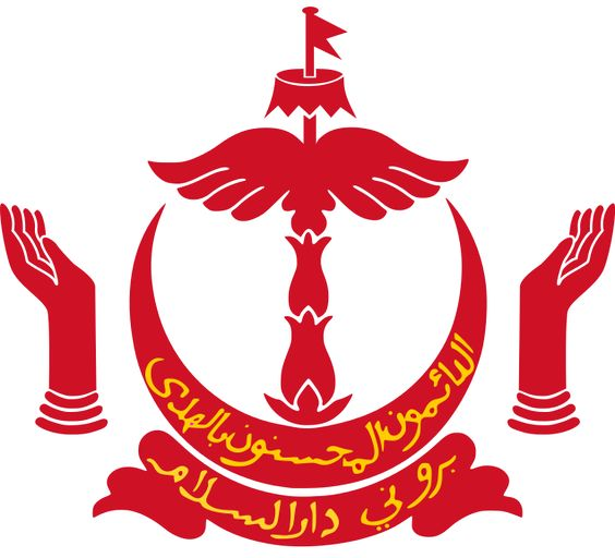 Brunei Wikipedia The Free Encyclopedia Coat Of Arms Brunei Emblems
