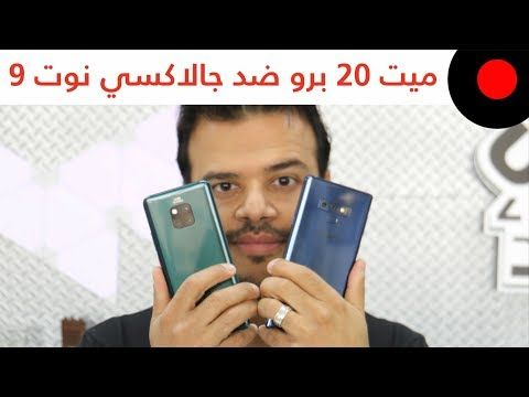 Pin On موبايل Mobile
