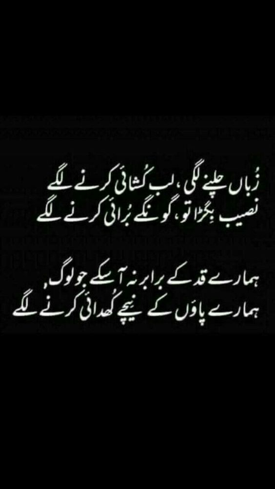 Deep words oxm